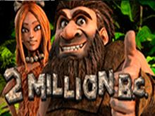 Большие шансы на удачу на игровом автомате 2 Million B.C.