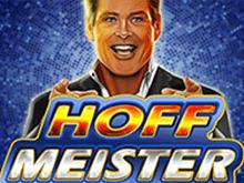 Реальные выигрыши на игровом автомате Hoffmeister