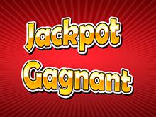 Реальный выигрыш на онлайн автомате Jackpot Gagnant