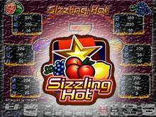 Онлайн слот Sizzling Hot - отличное проведение досуга
