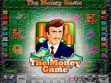 Шансы выиграть на автомате The Money Game очень высоки