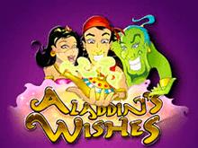 Реальные выплаты на игровом автомате Aladdins Wishes