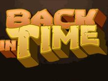Играть и выиграть на игровом автомате Back in Time