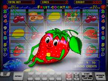 Fruit Cocktail от Игрософт в популярном казино