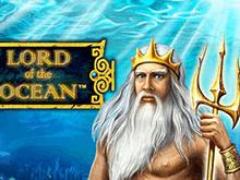 Повелитель Океана - игровой автомат от компании Novomatic