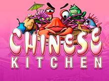 Китайская Кухня - игровой автомат от популярной компании Playtech