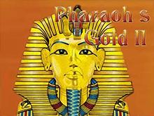 Pharaoh's Gold II от портала Вулкан Вегас и создателя Новоматик