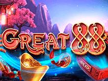 Выигрывайте в казино на деньги – новый автомат Great 88