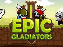 Игровой автомат Epic Gladiators с бонусами – играть сейчас