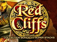 Выводите выигрыши из автомата Red Cliff в игровом зале